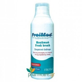 Froika FroiMed Mouthwash Στοματικό Διάλυμα για την Κακοσμία 250ml