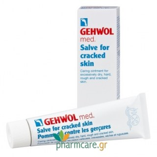Gehwol Med for Cracked Skin 75ml