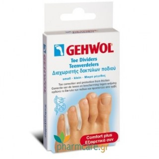 Gehwol Toe Dividers Large 3τμχ