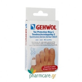 Gehwol Toe Protection Ring G Mini 2τμχ