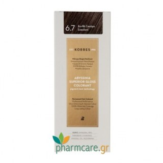 Korres Abyssinia superior gloss colorant 6.7 Ξανθό Σκούρο Σοκολατί 50ml