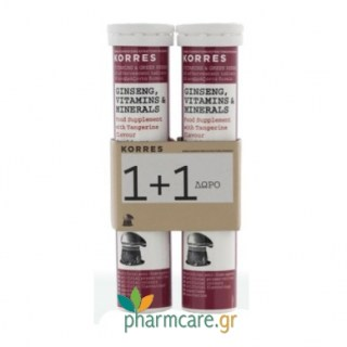 Korres Set Ginseng 20 softgels 1+1 ΔΩΡΟ