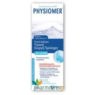 Physiomer Nasal Jet Normal 135ml