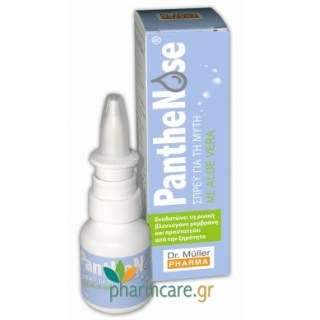 Dr. Muller PantheNose spray με aloe vera 20ml