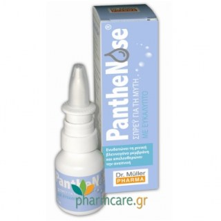 Dr. Muller PantheNose spray με eucalyptus 20ml