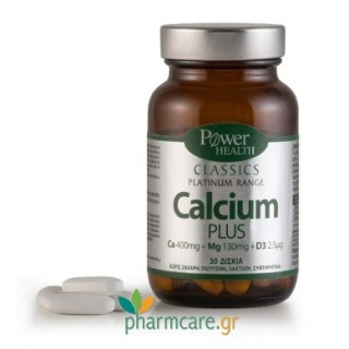 Power Health Calcium Plus 30 tabs