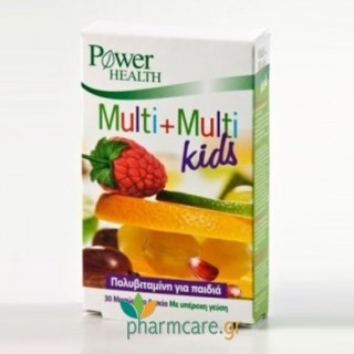 Power Health Multi Multi Kids 30 tabs