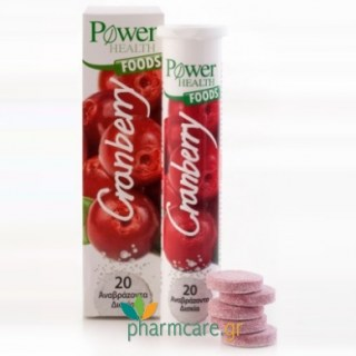 Power Health Cranberry 20 tabs