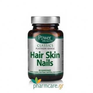 Power Health Hair Skin Nails 30 tabs