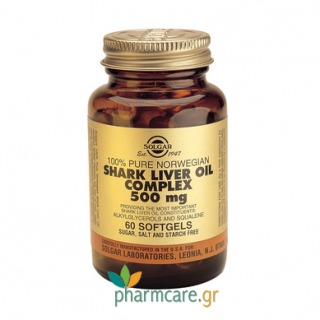 Solgar Shark Liver Oil Complex 500mg