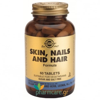 Solgar Skin, Nails & Hair formula