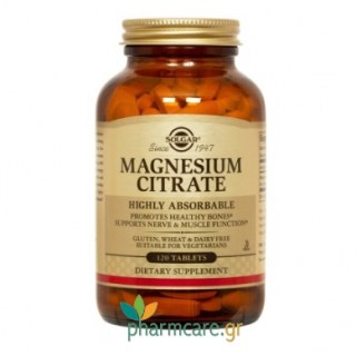 Solgar Magnesium Citrate 200mg tabs  120s
