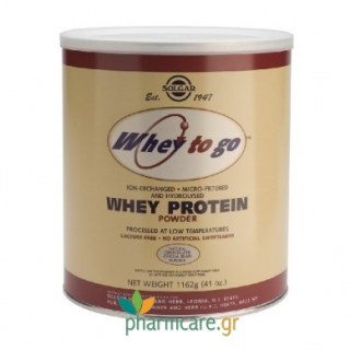 Solgar Whey to Go Protein Chocolate Powder 1162gr