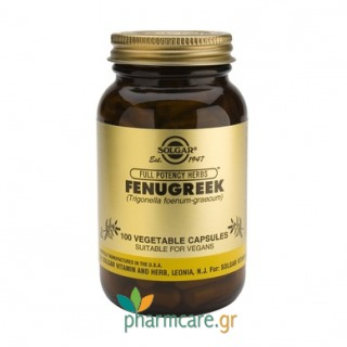 Solgar Fenugreek