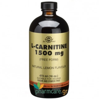 Solgar L-Carnitine 1500mg Liquid