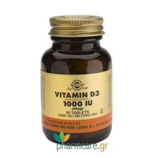 Solgar Vitamin D3 1000 IU tablets