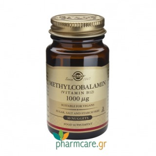 Solgar Vitamin B-12 1000mg Methylcobalamin nuggets 30s