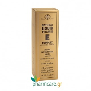 Solgar Natural Liquid Vitamin E Complex 20000 IU 59.2ml