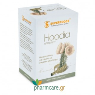 Superfoods Hoodia Namibias® 300mg 50 Kάψουλες