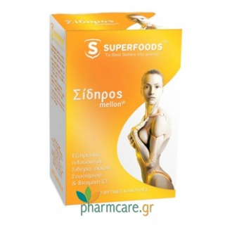 Superfoods Σίδηρος mellon® 50 Κάψουλες 308mg