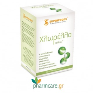 Superfoods Chlorella Eubias™ 350mg 50 Kάψουλες